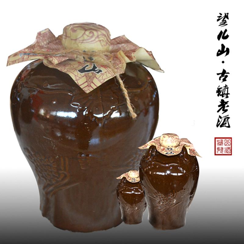 望兒山·古鎮老酒
