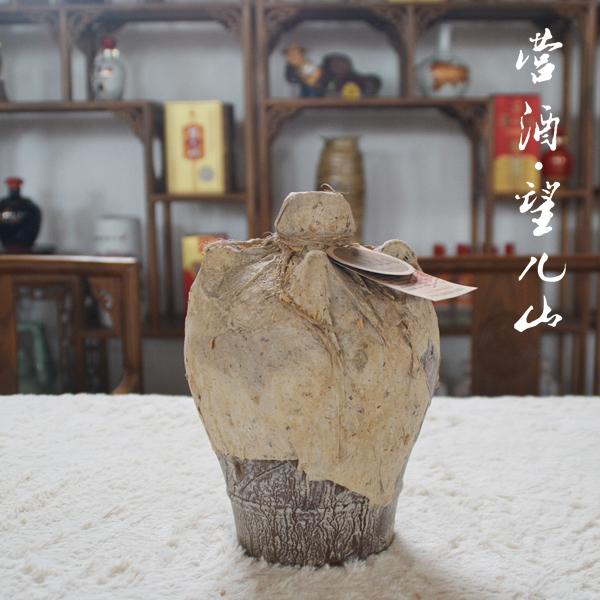望儿山 ·桑皮老酒