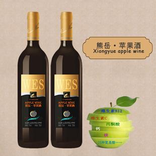 望儿山苹果酒之本色之冬