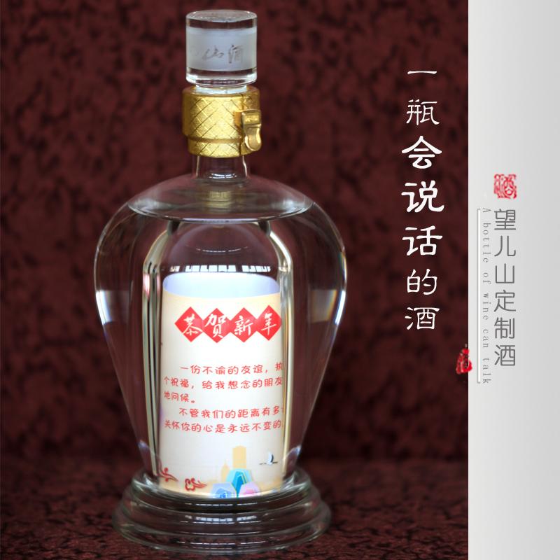 title='訂制酒3號'