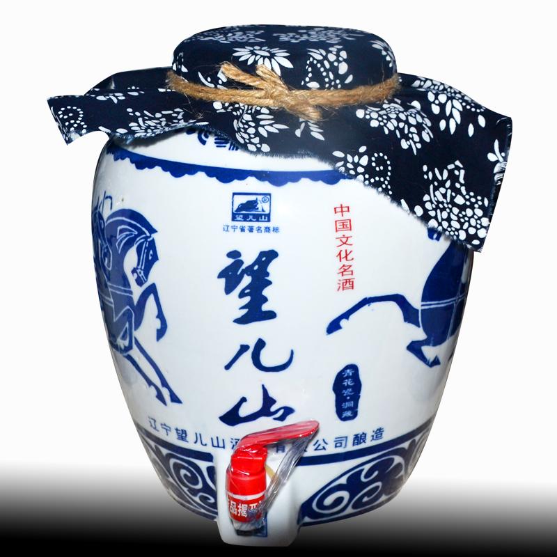 title='望兒山·青花瓷壇酒'